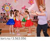 Купить «Праздник в детском саду», эксклюзивное фото № 3563056, снято 1 июня 2012 г. (c) Алёшина Оксана / Фотобанк Лори