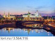 Купить «Москва. Вид на Большой Каменный мост и Кремль», эксклюзивное фото № 3564116, снято 8 мая 2012 г. (c) Литвяк Игорь / Фотобанк Лори