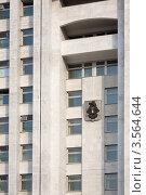 Купить «Герб на здании Правительства Хабаровского края (Хабаровск)», эксклюзивное фото № 3564644, снято 20 мая 2012 г. (c) Дмитрий Фиронов / Фотобанк Лори