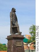 Купить «Памятник основателю Перми Татищеву», фото № 3566792, снято 26 мая 2012 г. (c) Андрей Щекалев (AndreyPS) / Фотобанк Лори