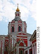 Храм Вознесения Господня. Москва (2012 год). Стоковое фото, фотограф Скитева Екатерина / Фотобанк Лори