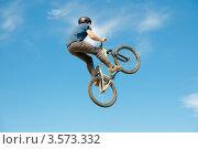 Купить «Слоуп-стайл. Тренировка прыжков», эксклюзивное фото № 3573332, снято 27 мая 2012 г. (c) Ольга Визави / Фотобанк Лори