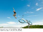 Купить «Слоуп-стайл. Тренировка прыжков», эксклюзивное фото № 3573352, снято 27 мая 2012 г. (c) Ольга Визави / Фотобанк Лори