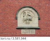 Герб города Престон (Ланкашир, Великобритания) на кирпичной стене (2010 год). Стоковое фото, фотограф Василий Фирсов / Фотобанк Лори