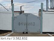 Купить «Исправительная колония, железные ворота», эксклюзивное фото № 3582832, снято 24 апреля 2012 г. (c) Free Wind / Фотобанк Лори