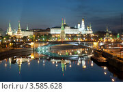 Купить «Москва. Вид на Большой Каменный мост и Кремль», эксклюзивное фото № 3585628, снято 8 мая 2012 г. (c) Литвяк Игорь / Фотобанк Лори