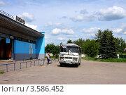 Купить «Город Вичуга, железнодорожный и автовокзал», фото № 3586452, снято 11 июня 2012 г. (c) ElenArt / Фотобанк Лори
