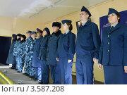 Купить «Обмундирование сотрудников уголовно-исполнительной системы», эксклюзивное фото № 3587208, снято 24 апреля 2012 г. (c) Free Wind / Фотобанк Лори