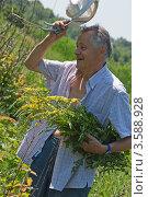 Купить «День удался», эксклюзивное фото № 3588928, снято 11 июня 2011 г. (c) Короленко Елена / Фотобанк Лори