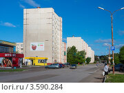 Купить «Улица Герцена в городе Добрянка. Пермский край», фото № 3590284, снято 11 июня 2012 г. (c) Андрей Щекалев (AndreyPS) / Фотобанк Лори