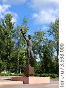 Купить «Волгореченск, центральная площадь города и скульптура Прометей», фото № 3598000, снято 11 июня 2012 г. (c) ElenArt / Фотобанк Лори