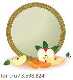Купить «Рамка с фруктами», иллюстрация № 3598824 (c) Татьяна Петрова / Фотобанк Лори