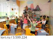 Купить «Детский сад, дети на уроке рисования занимаются гимнастикой», эксклюзивное фото № 3599224, снято 3 августа 2011 г. (c) Дмитрий Неумоин / Фотобанк Лори