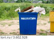 Сбор макулатуры (2012 год). Редакционное фото, фотограф Юрий Горид / Фотобанк Лори