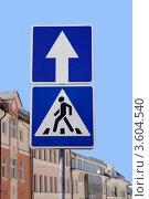 Купить «Дорожные знаки на фоне домов и голубого неба», фото № 3604540, снято 17 июня 2012 г. (c) Илюхина Наталья / Фотобанк Лори