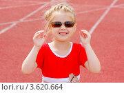 Купить «Девочка в солнечных очках», фото № 3620664, снято 23 июня 2012 г. (c) Хайрятдинов Ринат / Фотобанк Лори
