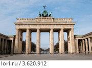 Купить «Бранденбургские ворота в Берлине», фото № 3620912, снято 15 апреля 2012 г. (c) Алексей Зарубин / Фотобанк Лори