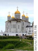 Купить «Владимир, Успенский собор», фото № 3630196, снято 7 июня 2011 г. (c) ElenArt / Фотобанк Лори