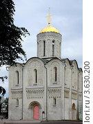 Купить «Дмитриевский собор во Владимире», фото № 3630200, снято 7 июня 2011 г. (c) ElenArt / Фотобанк Лори