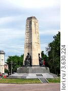 Купить «Монумент в ознаменование 850-летия города Владимира», фото № 3630224, снято 7 июня 2011 г. (c) ElenArt / Фотобанк Лори