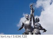 """Купить «Москва. Монумент """"Рабочий и Колхозница""""», фото № 3634120, снято 10 июня 2011 г. (c) Losevsky Pavel / Фотобанк Лори"""