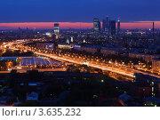 Купить «Пейзаж ночной Москвы», фото № 3635232, снято 15 мая 2011 г. (c) Losevsky Pavel / Фотобанк Лори