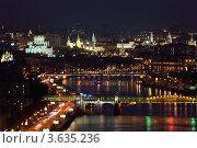 Купить «Пушкинский и Крымский мост ночью в Москве, Россия», фото № 3635236, снято 15 мая 2011 г. (c) Losevsky Pavel / Фотобанк Лори