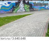 """Граффити """"Neukuhren""""  в г. Пионерском Калининградской области (2012 год). Редакционное фото, фотограф Ирина Борсученко / Фотобанк Лори"""