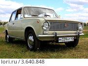Купить «Автомобиль ВАЗ 2101», фото № 3640848, снято 1 июля 2012 г. (c) АЛЕКСАНДР МИХЕИЧЕВ / Фотобанк Лори
