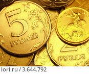 Купить «Горсть российских монет крупным планом», эксклюзивное фото № 3644792, снято 7 ноября 2005 г. (c) Евгений Ткачёв / Фотобанк Лори