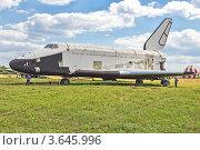Купить ««Буран» (Изделие 2.01 «Байкал») - советский крылатый орбитальный корабль многоразового использования на аэродроме ЛИИ им. Громова в Жуковском», фото № 3645996, снято 1 июля 2012 г. (c) Владимир Сергеев / Фотобанк Лори