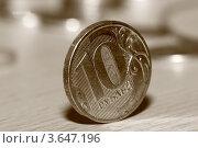 Деньги, десять рублей РФ. Стоковое фото, фотограф Александр Скотнов / Фотобанк Лори