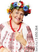 Купить «Женщина показывает жест ОК», фото № 3650364, снято 24 июня 2012 г. (c) Юлия Маливанчук / Фотобанк Лори