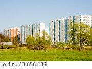 Купить «Микрорайон Щербинка», фото № 3656136, снято 3 мая 2012 г. (c) Katerina Anpilogova / Фотобанк Лори