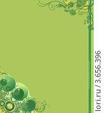 Зеленый фон с растительным орнаментом. Стоковая иллюстрация, иллюстратор Поздеева Наталья / Фотобанк Лори