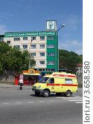 Камчатская краевая больница (2012 год). Редакционное фото, фотограф А. А. Пирагис / Фотобанк Лори