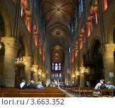 Купить «Интерьер Нотр Дам де Париж, Франция», фото № 3663352, снято 8 мая 2012 г. (c) Владимир Журавлев / Фотобанк Лори