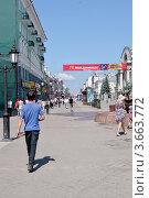 Купить «Казань. Улица Баумана», эксклюзивное фото № 3663772, снято 4 июля 2012 г. (c) Илюхина Наталья / Фотобанк Лори