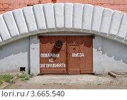 Купить «Пожарный выезд», фото № 3665540, снято 12 июля 2012 г. (c) Илюхина Наталья / Фотобанк Лори