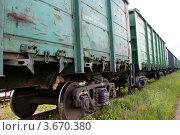 Купить «Железнодорожный товарный состав», фото № 3670380, снято 16 июня 2012 г. (c) Павел Кричевцов / Фотобанк Лори