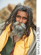 Купить «Индийский монах садху», фото № 3676280, снято 5 июля 2012 г. (c) Дмитрий Калиновский / Фотобанк Лори