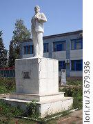 Памятник Ленину (2012 год). Редакционное фото, фотограф Игорь Веснинов / Фотобанк Лори