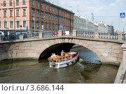 Купить «Канал Грибоедова. Каменный мост. Санкт-Петербург», эксклюзивное фото № 3686144, снято 8 июля 2012 г. (c) Александр Щепин / Фотобанк Лори