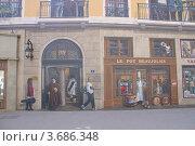 Купить «Фрагмент знаменитых уличных фресок. Известные люди Лиона (Wall of the Lyonnaise).  Историческая часть Лиона (объект ЮНЕСКО), Франция», фото № 3686348, снято 11 июля 2012 г. (c) Иван Марчук / Фотобанк Лори