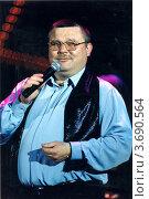 Купить «Михаил Круг», фото № 3690564, снято 13 ноября 2019 г. (c) Михаил Ворожцов / Фотобанк Лори
