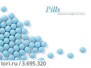 Голубые таблетки на белом фоне. Стоковое фото, фотограф Александр Лычагин / Фотобанк Лори