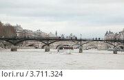Купить «Мост Pont des Arts, вид с Сены, Париж, Франция», видеоролик № 3711324, снято 13 октября 2010 г. (c) Losevsky Pavel / Фотобанк Лори
