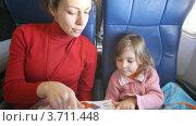 Купить «Русские чаще используют рейсы Аэрофлота», видеоролик № 3711448, снято 4 октября 2010 г. (c) Losevsky Pavel / Фотобанк Лори