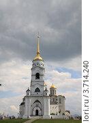 Вид на Успенский Собор в городе Владимире (2012 год). Редакционное фото, фотограф Петр Карташов / Фотобанк Лори