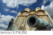 Купить «Царь-пушка и Царь-колокол в Московском Кремле», фото № 3718352, снято 20 августа 2010 г. (c) Владимир Журавлев / Фотобанк Лори